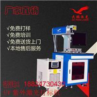 中山电子元器件专用激光打标机