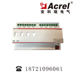 安科瑞电气智能照明4路0-10V调光器ALS100-SD4/16 输出0-10V