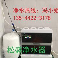 供应深圳福永直饮水机过滤系统