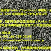 【军工级】Parker Chomerics 派克固美丽PEI-140导电塑料