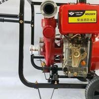 无水真空自吸2.5寸柴油机消防水泵手抬/移动