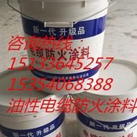 河北省电缆防火涂料耐火2.5小时涂多厚,电缆防火涂料供应厂家