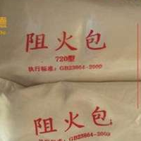 深圳阻火包规格型号,配电房用阻火包生产热卖