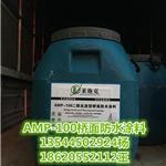 贵州省莱施克桥面防水厂家AMP-100涂料