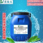 桥面AMP-100防水涂料介绍