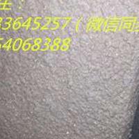室内厚型钢结构防火涂料每平米用多少,钢结构防火涂料专业生产