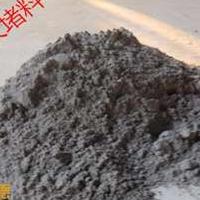 辽宁省无机防火堵料低价批发,无机防火堵料厂家销售