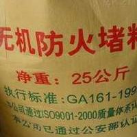 电缆无机防火堵料生产厂家,无机防火堵料厂家销售