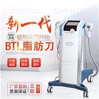 BTL脂肪刀溶脂刀深层射频塑形瘦身热立塑优立塑美容院用减肥仪器