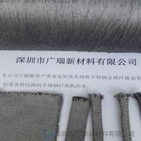 深圳市广瑞新材料有限公司专业生产耐高温金属布.高温模布批发