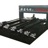 大理石机械构件装配
