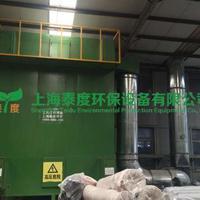 废旧塑料颗粒废气处理再生塑料厂纸浆料厂烟气废气处理设备