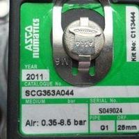 一寸ASCO电磁脉冲阀SCG353A044电压24V