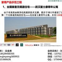 广州美食城油烟净化设备厂家 设计巧妙工艺精湛