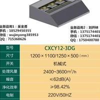 广州社会餐饮食堂油烟净化设备 产品高效节能环保