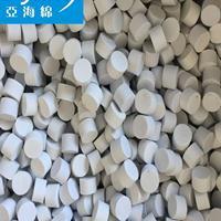厂家订制给规格EVA白色海绵柱 高密度清洁EVA泡棉射弹