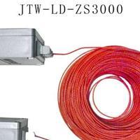 JTW-LD-ZS3000 可恢复式缆式线型定温火灾探测器