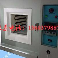 高温箱式电炉