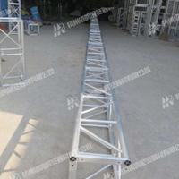 铝合金桁架厂家直销广告背景架婚庆场地搭建专用桁架 举报