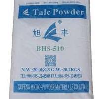供应滑石粉 高品质涂料级专用