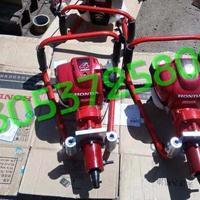 SRZ-2手提式内燃混凝土轨枕螺栓钻取机量大从优