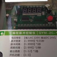 除尘器喷吹控制器可编程脉冲控制仪