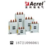 圆柱形并联电容器厂家安科瑞ANBSMJ-0.525-40-3 525V