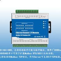 M160T  交换机远程数据采集器  DAM远程数据采集器