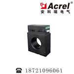 安科瑞ARCM-L18030二总线电气火灾探测器 一路电流和四路温度