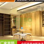 柯索铝合金橱柜材料 整体厨房橱柜定制 铝制橱柜铝材厂家