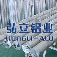 ALCOA2024-T4进口铝棒 2024-T4小口径铝棒