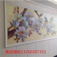供应惠华装饰板材竹木纤维护墙板北京直销
