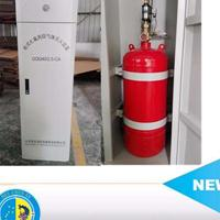 西安七氟丙烷灭火设备厂家直销 ,宸安消防,3C认证产品