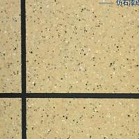 辽宁本溪百代真石漆具有防火、防水、耐酸碱,永不褪色等特点