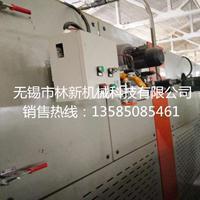 义乌草坪烘干机设备厂家