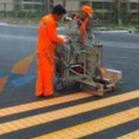 贵州湄潭道路热熔振荡标线施工公司 划线涂料生产厂家销售点