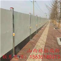 山西pvc施工围挡 彩钢板 三孔水马围挡送货安装