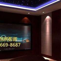 青岛盈鑫和商贸有限公司