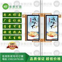 上海厂家定制中国风仿古形路灯杆广告灯箱