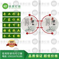 圆形路灯杆灯箱 圆形铝型材灯杆广告灯箱厂家定制