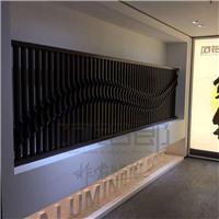 阿铝郎-非常铝艺-现代简约风格铝艺-庭院栏杆:涟漪