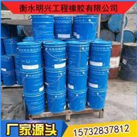 污水处理厂用自流平型聚硫密封胶