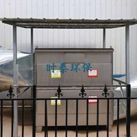 供应发酵车间废气净化设备/UV光离子等离子废气净化设备