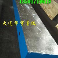 宁波检验平台,南京铝型材检测平台加工精良