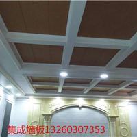 供应竹木纤维集成墙板首选北京惠华