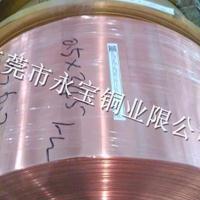 T2全硬红铜带 2.0 1.8紫铜卷带\黄铜卷料