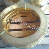 C2680半硬黄铜带 H65全软黄铜带 拉伸铜带镀镍加工