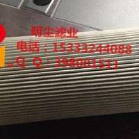 真空滤油机配套不锈钢滤芯