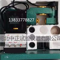 FG-3土壤液塑限测定仪 光电液塑限联合测定仪