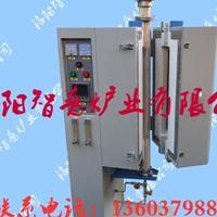 管式电炉,高温管式旋转炉